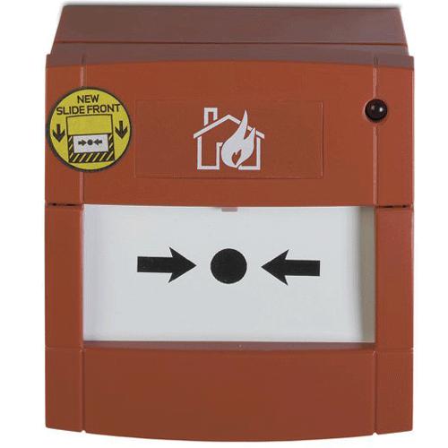 Kilsen yangın ihbar butonu